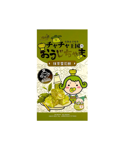 Snacks Matcha 96g Grains Taiwan