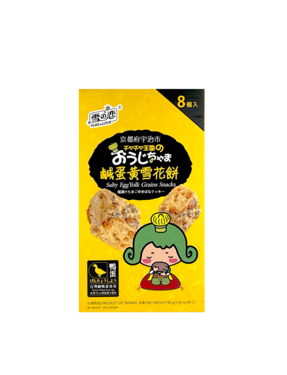 Snacks Saltad Ägggula 96g Grains Taiwan